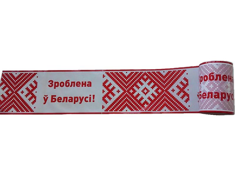 Скотч с логотипом с добавлением УФ-краски